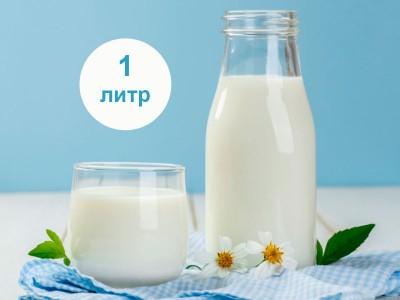 Молоко отборное пастеризованное цельное